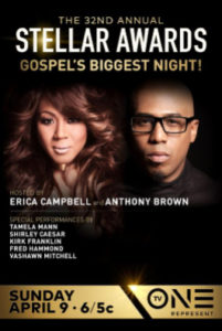 Stellar Gospel Music Awards poster